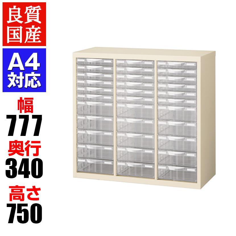 096fe4c6e3 A4判整理ケース書庫内収納型スチール製(プラスチック引出し)OC- · 【完成品】【日本 ...