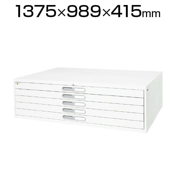 マップケース(ホワイト) A0サイズ 5段 A0-5W