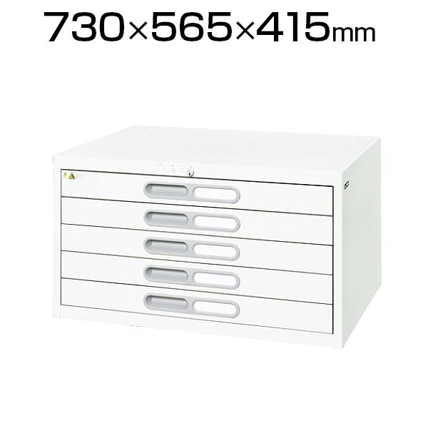 マップケース(ホワイト) A2サイズ 5段 A2-5W