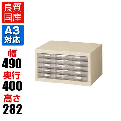 【完成品】【日本製】A3判書類整理ケース卓上型 スチール製(プラスチック引出し)A3G-P105Sレターケース A3ファイル 文書棚 整理棚 書類収納 引き出し 引出し プラスチック オフィス収納 業務用 書類棚 書類ケース