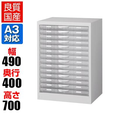 【完成品】【日本製】A3判書類整理ケース床置型(ホワイト)(キャスター取付可能)スチール製(プラスチック引出し)A3W-P114S オフィス収納 業務用 書類棚 書類ケース