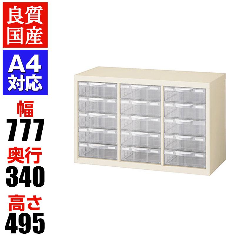 【完成品】【日本製】A4判書類整理ケース書庫内収納型 スチール製(プラスチック引出し)A4G-P305Lレターケース A4ファイル 文書棚 整理棚 書類収納 引き出し 引出し プラスチック オフィス収納 業務用 書類棚 書類ケース
