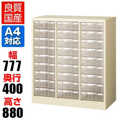 【完成品】【日本製】A4判書類整理ケース床置型 スチール製(プラスチック引出し)A4G-P309Lレターケース A4ファイル 文書棚 整理棚 書類収納 引き出し 引出し プラスチック オフィス収納 業務用 書類棚 書類ケース