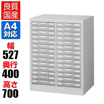 【完成品】【日本製】A4判書類整理ケース床置型(ホワイト)(キャスター取付可能)スチール製(プラスチック引出し)A4W-P214Sレターケース A4ファイル 文書棚 整理棚 書類収納 引き出し 引出し プラスチック 書類棚 書類ケース