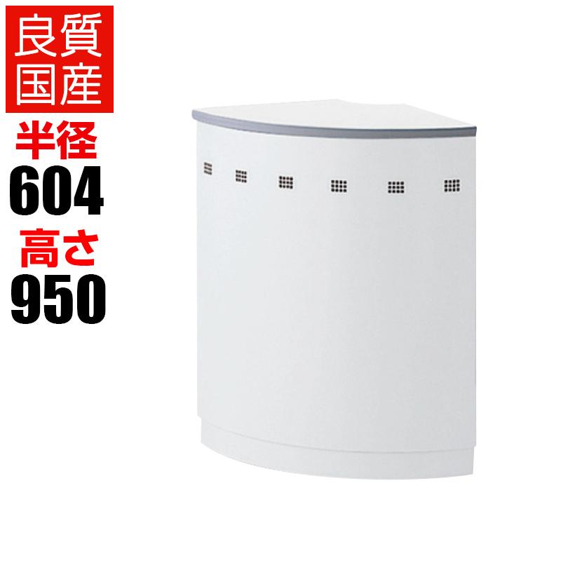 【ホワイト:次回入荷未定】【完成品】ホワイトハイカウンターNSH Wシリーズ用90°外コーナー/NSH-45RW