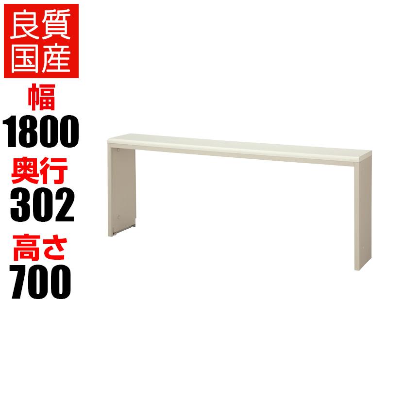 インフォメーションテーブル/幅1800mm/NST-18CG