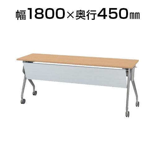 STD型スタックテーブル/幅1800×奥450mm/SE-STD-1845M