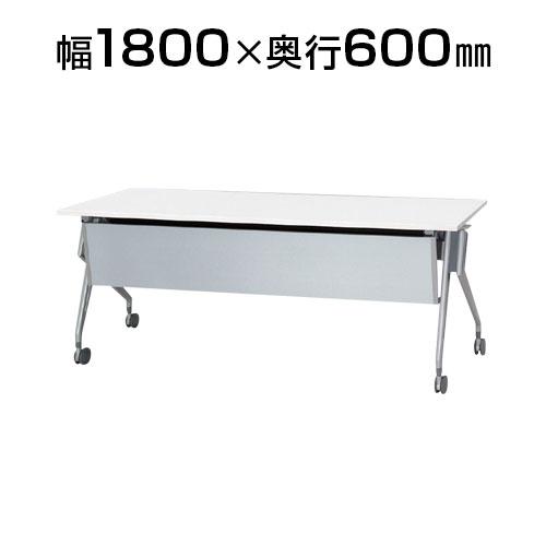 STD型スタックテーブル/幅1800×奥600mm/SE-STD-1860M