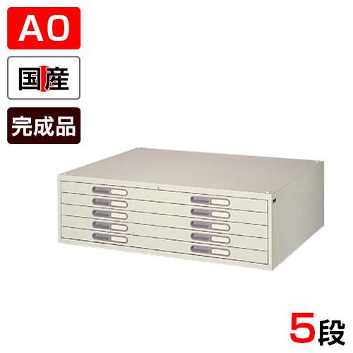 マップケース/A0サイズ/5段/SE-A0-5N