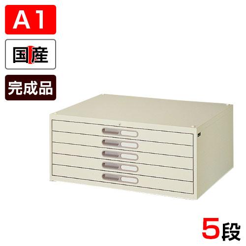 マップケース/A1サイズ/5段/SE-A1-5N