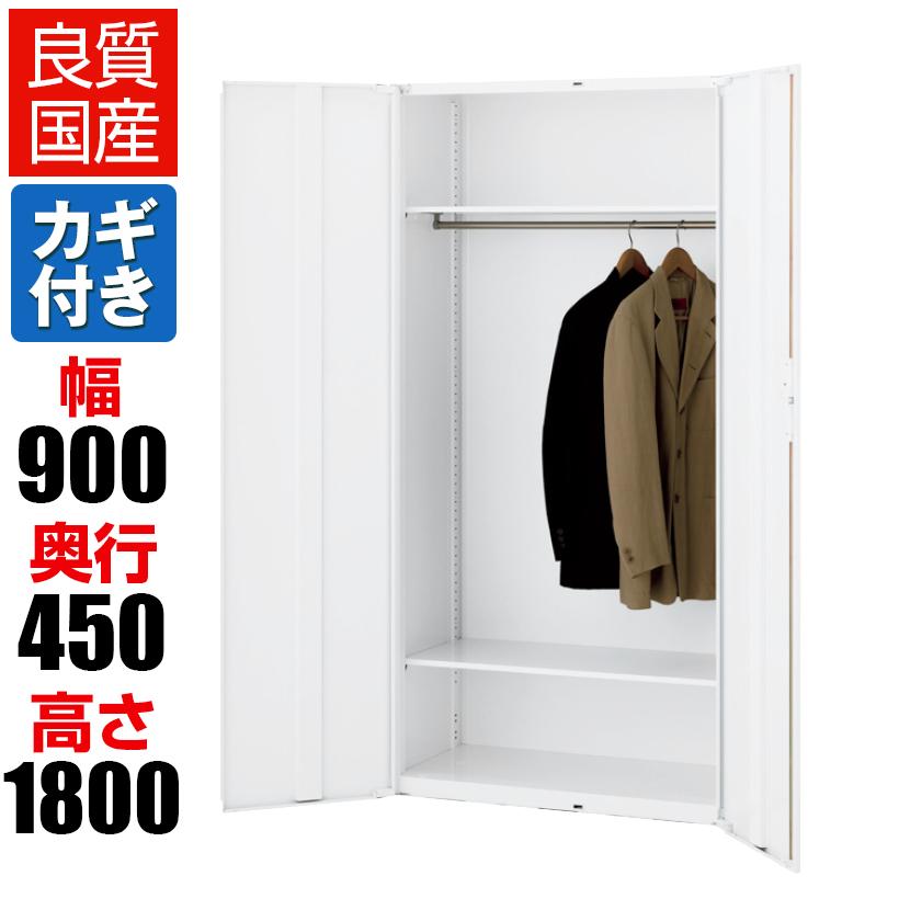 【完成品】【日本製】クウォール スチールロッカー 鍵付き 幅900×奥行450×高さ1800mm 下置用QUWALL
