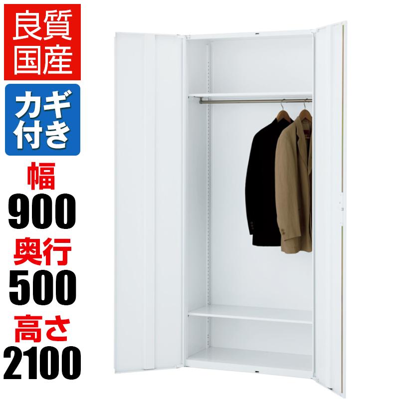 【完成品】【日本製】クウォール スチールロッカー 鍵付き 幅900×奥行500×高さ2100mm 下置用QUWALL