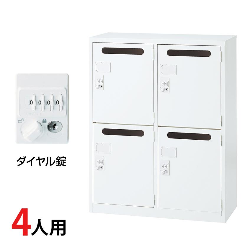 【国産】【完成品】メールボックス パーソナルロッカー 2列2段 幅880×奥行380×高さ1110mm ホワイト