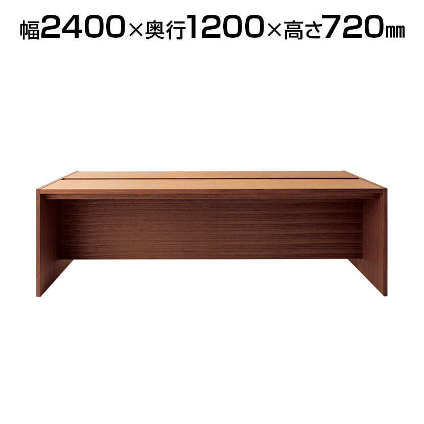 FIEL(フィール) Shared Desk FL2 フリーアドレスデスク ウォールナット突板仕上 幅2460×奥行1200×高さ720mm FL-2
