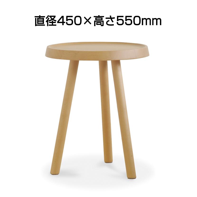 Comfy(コンフィー) Natural Line Imuri Side Table(イムリサイドテーブル) 直径450×高さ550mm 木製机