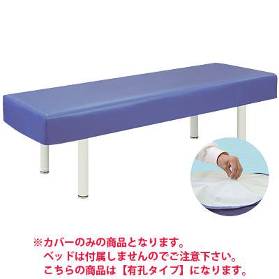 ◇サイズ選択有◇有孔レザー製防水カバー TB-91U