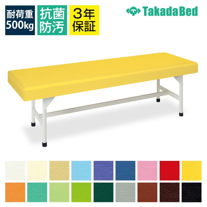 高田ベッド サイズ選択可能 マッサージ 整体 治療 施術ベッド 【高強度】 マッサーSD(無孔) TB-123