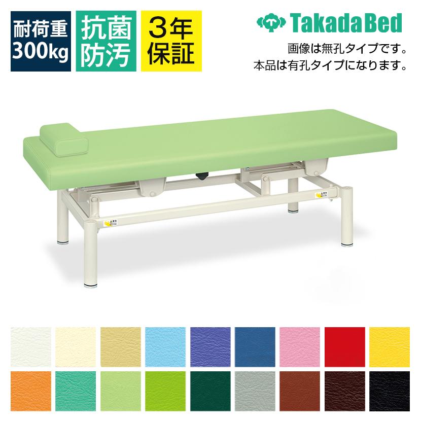 高田ベッド 電動昇降診察台 無線タイプ 手元スイッチ仕様 TB-1346 サイズ/カラー選択可 マクラ付属