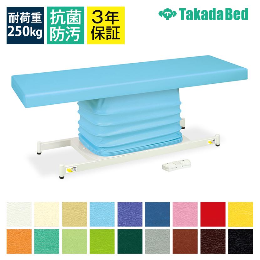 高田ベッド 垂直電動昇降ベッド 医療向け マッサージ用施術台 エステ ボディトリートメント用ベッド TB-1361 サイズ選択可能 電動マイスターS