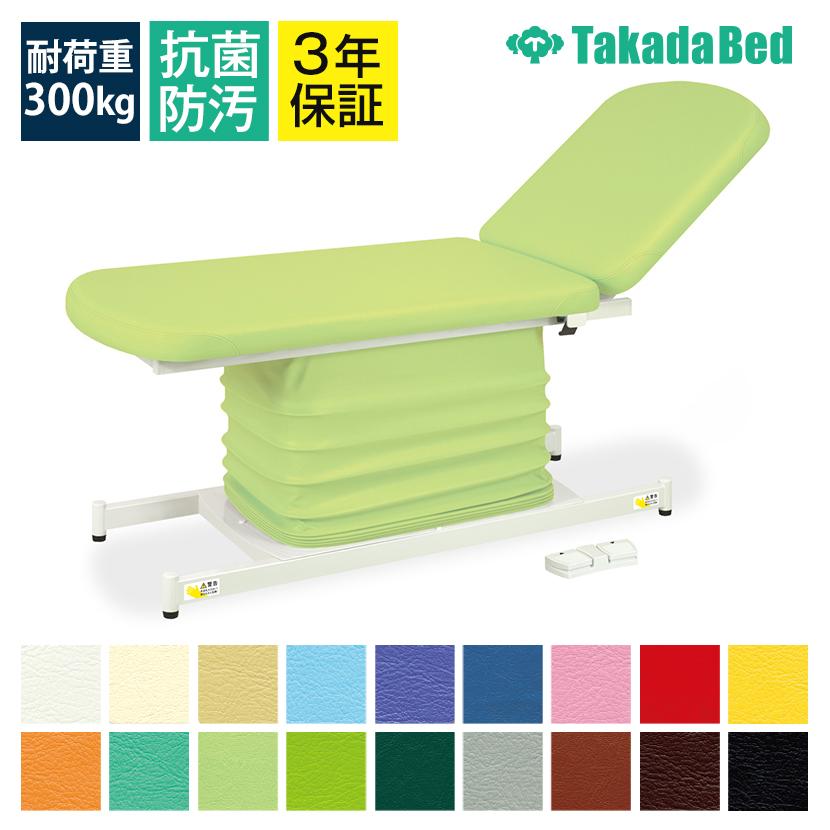 高田ベッド 電動昇降診察台 垂直昇降式 背部天板ガスシリンダー可動式 無線フットスイッチ TB-1375 サイズ/カラー選択可