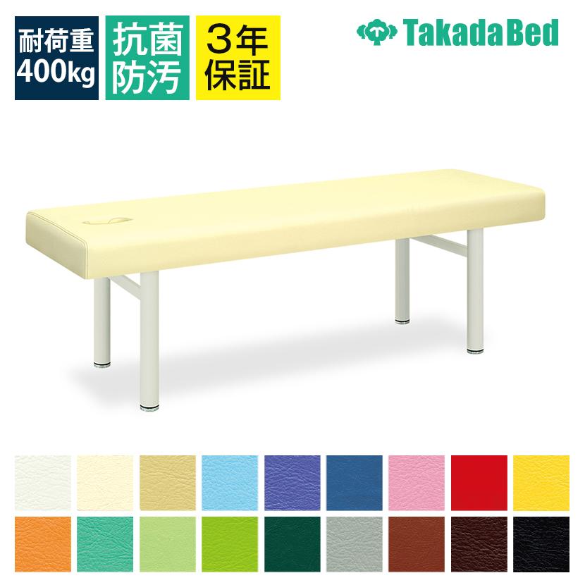 高田ベッド ソフトDX 診察/施術台 有孔タイプ スーパーソフトウレタン採用 TB-459U サイズ/カラー(18色)選択可能