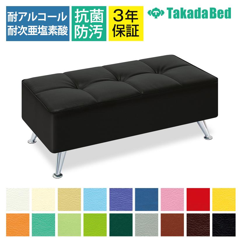 高田ベッド ソファー・チェア TB-1024 モダンベンチ 待合室 レトロでクラシック ボタン絞り付きシート/アートなアルミ脚採用 サイズ/カラー(18色)選択可