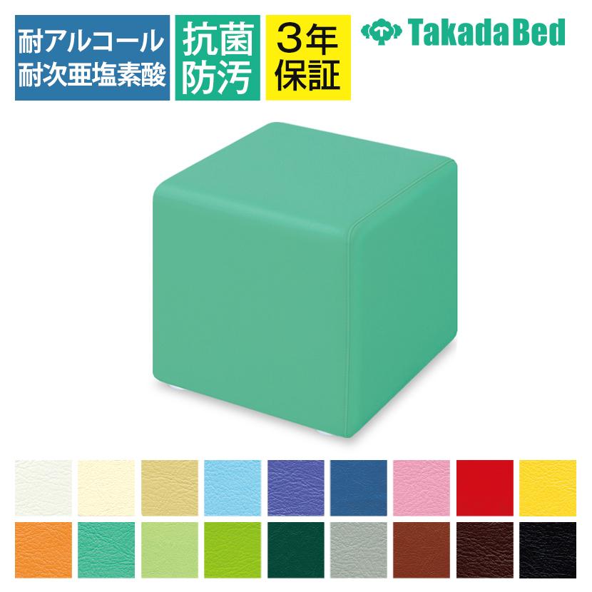 高田ベッド ソファー・チェア TB-1148-01 キュービック(01) 待合室 シンプル レイアウト自在 省スペース サイズ/カラー(18色)選択可