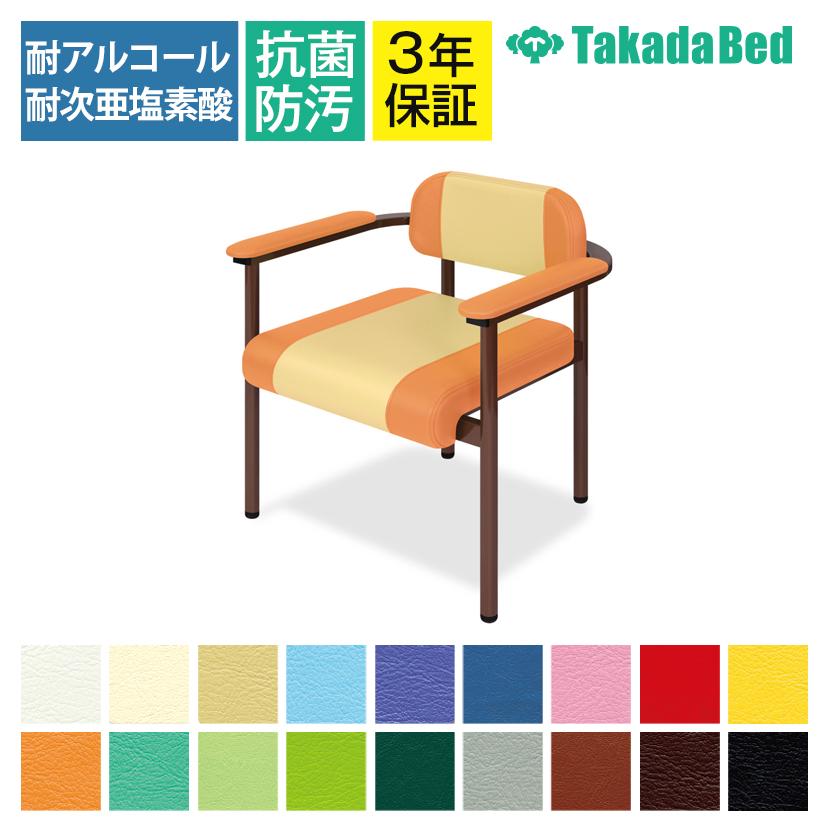 高田ベッド ソファー・チェア TB-1268-02 ホームチェアーC2 福祉施設 高齢者向け コンパクト 頑丈スチールフレーム カラー(レザー部:中央/両サイド 18色)選択可