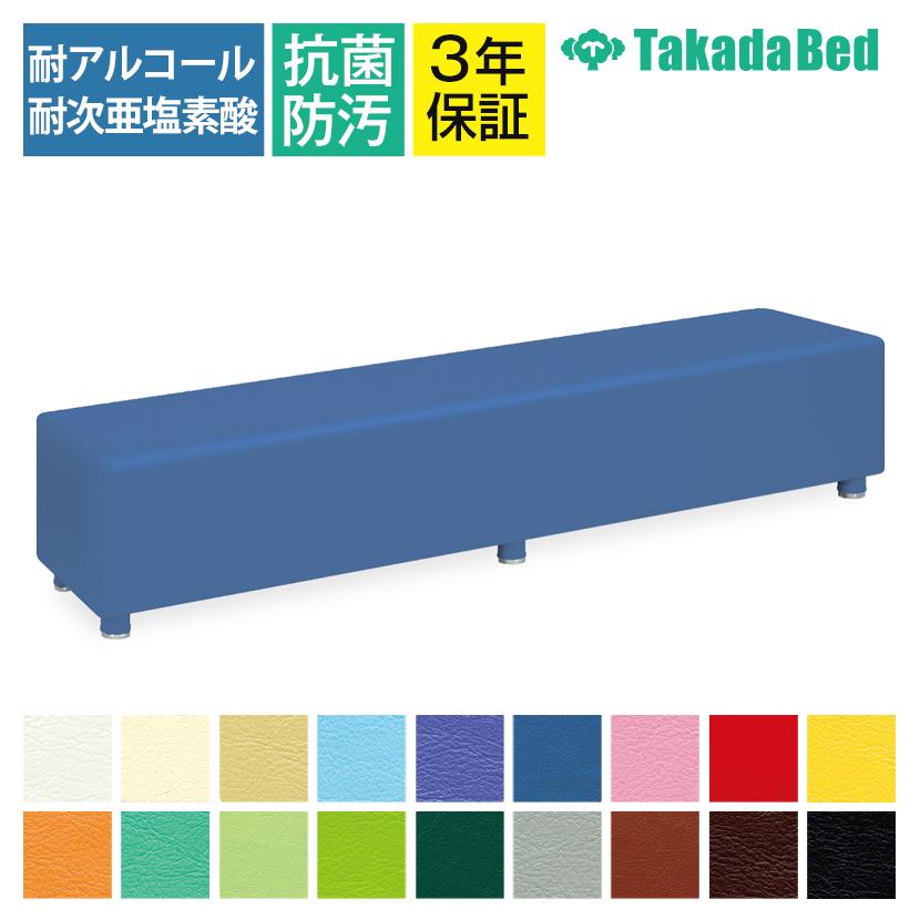 TB-449 サイズ/カラー(18色)選択可 ロングハウス スペース有効活用 ソファー・チェア 全面レザー仕様 待合室 コンパクトサイズ 高田ベッド