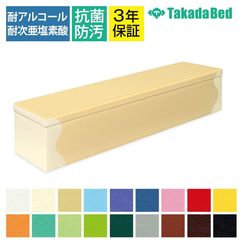 高田ベッド ソファー・チェア TB-707-01 レゴーB(01) スペース有効活用 大きな収納 ボックス型ベンチ サイズ/カラー(本体メイン:18色 本体側面:18色)選択可 メイン色