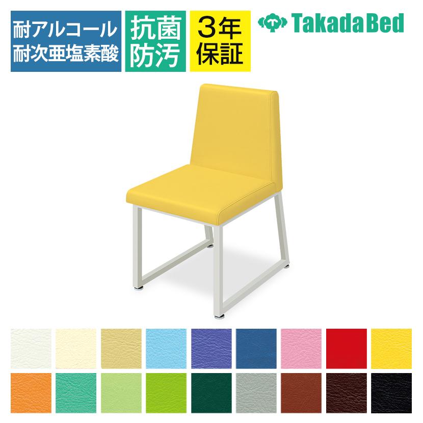 高田ベッド ソファー・チェア TB-827 ニートチェアー 福祉施設 ゆったりとした座り心地 一人掛け 高耐久 カラー(18色)選択可