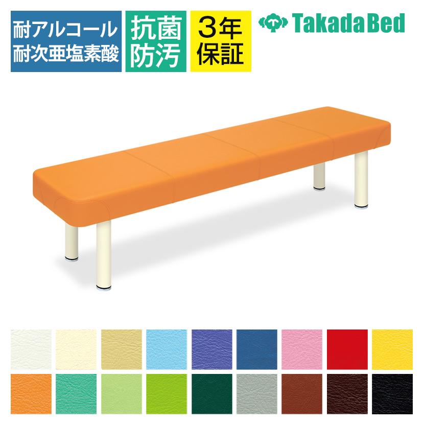 高田ベッド ソファー・チェア TB-852 かどまるソファー 座面かどまる加工仕様 シームライン縫製採用 サイズ/カラー(18色)選択可