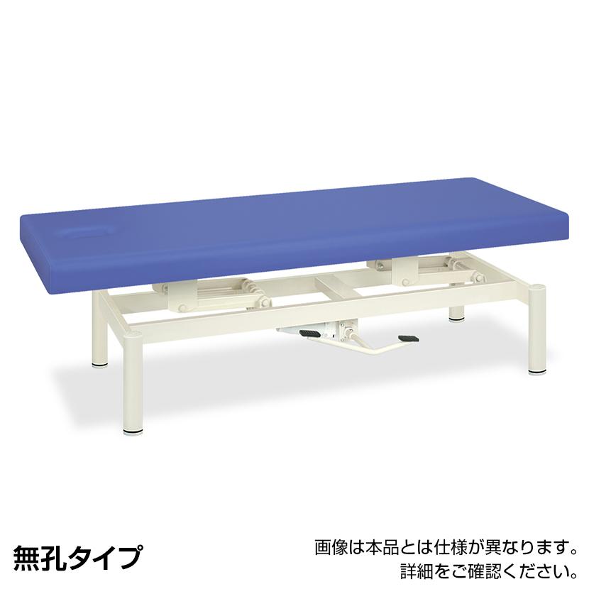 TB-1334 油圧式昇降ベッド ボディマッサージ 施術 サイズ選択可 高田ベッド マッサージ エステ用ベッド 整体 高さ調整可 油圧昇降ベッド 医療
