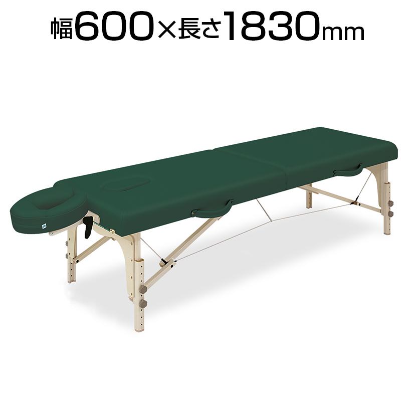 高田ベッド マッサージ 整体 施術 ボディマッサージ エステ用ベッド ポータブルベッド 折りタタミ式木製ベッド 高さ調整可 TB-209-01 カルロス60