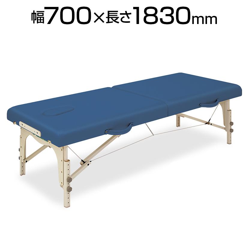高田ベッド マッサージ 整体 施術 医療 ボディマッサージ エステ用ベッド 折り畳み型 ポータブルベッド 高さ20mm(7段階調節)調整可 450~650mm TB-381-02 ローズ70