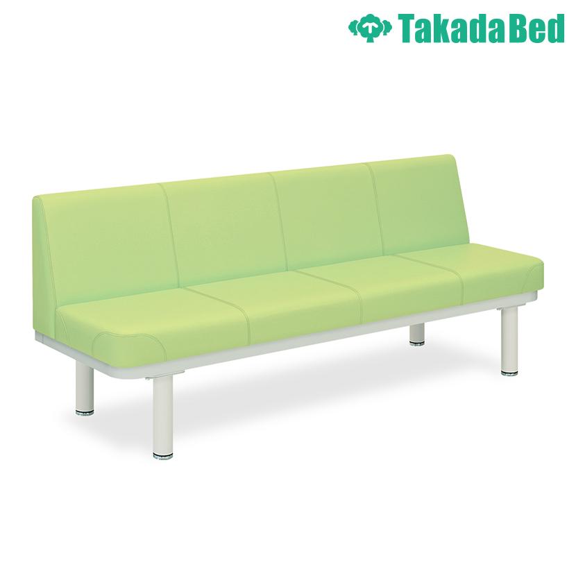 高田ベッド ソファー・チェア TB-590-01 590型ソファー・背付き 優しい座面シート かどまる加工仕様 座位置指定シームライン縫製 サイズ/カラー(18色)選択可能