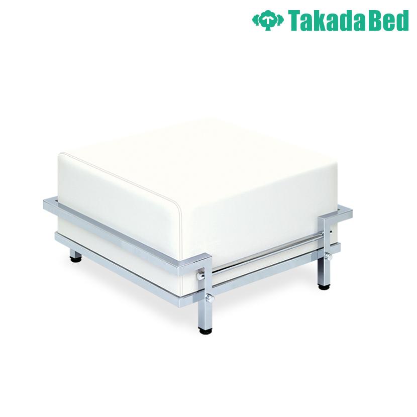 高田ベッド ソファー・チェア TB-742-04 グライドスツール グライド専用 ゆったり座面 クロムメッキフレーム サイズ/カラー(18色)選択可能