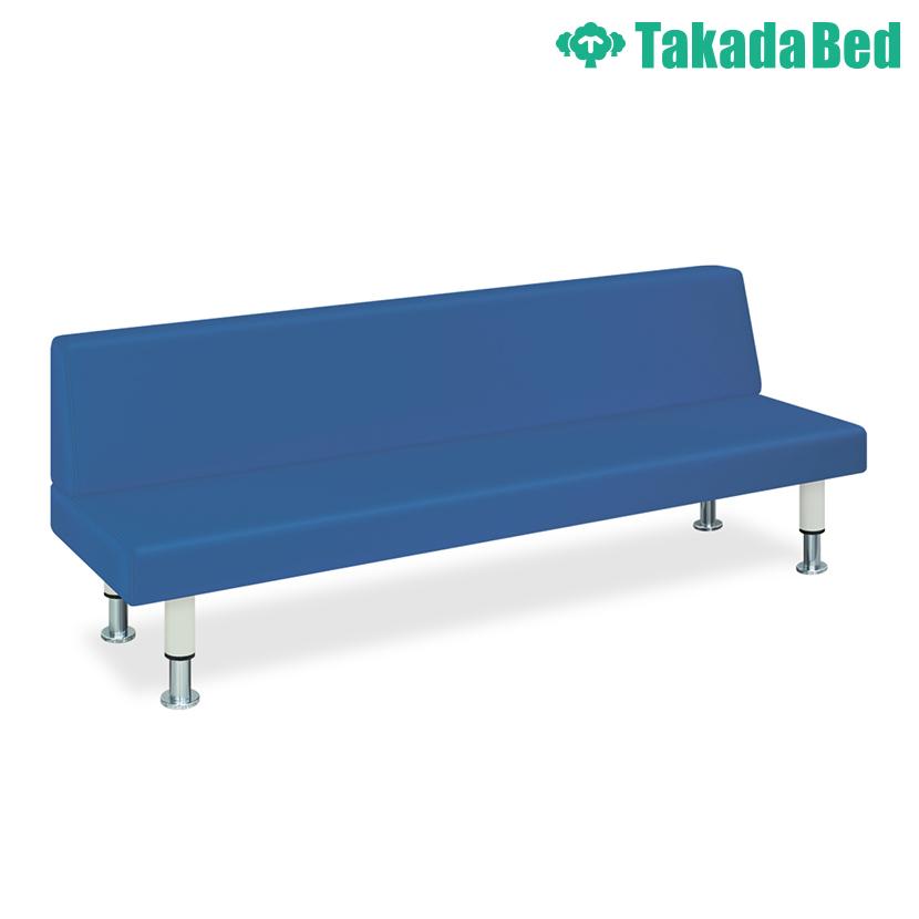 高田ベッド ソファー・チェア TB-784-02 フィンハイロー(02) 待合室 2cm間隔5段階調節 手動昇降式脚 サイズ/カラー(18色)選択可能