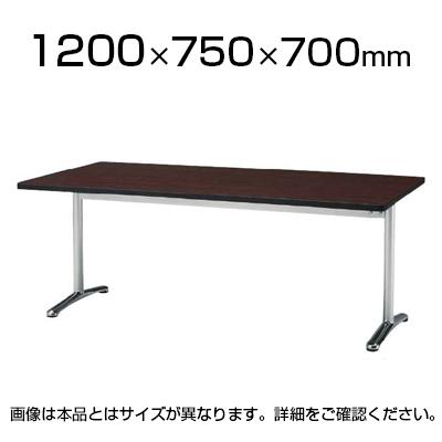 ATTシリーズ ミーティングテーブル 角型 幅1200×奥行750×高さ700mm / ATT-1275S