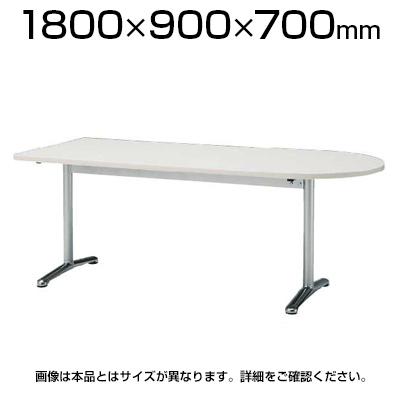 【ホワイト メープル ニューグレー:次回入荷未定】ATTシリーズ ミーティングテーブル 半楕円型 幅1800×奥行900×高さ700mm / ATT-1890US