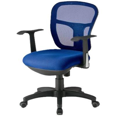 メッシュチェア/肘付/CF-2MA (オフィスチェア 事務椅子 いす イス) 【ブラック・ブルー・イエローグリーン】