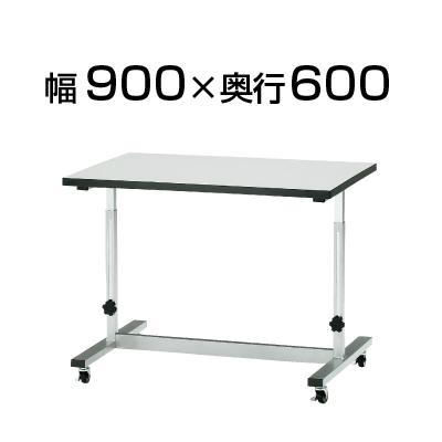 高さ調整作業台/幅900×奥行600mm/FWT-0960