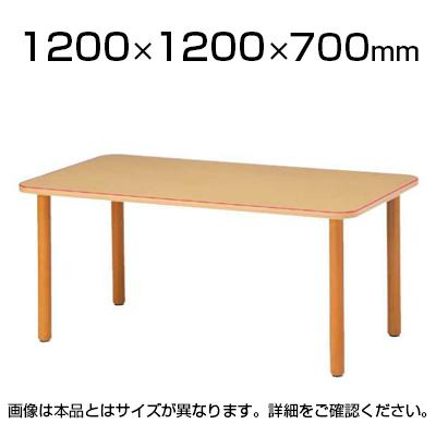 MTシリーズ 福祉関連テーブル 角型 幅1200×奥行1200×高さ700mm 木製 / MT-1212