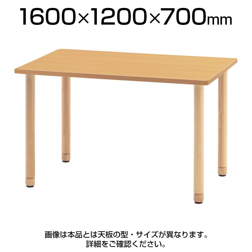 MTシリーズ 福祉関連テーブル 凹型 幅1600×奥行1200×高さ700mm 木製 / MT-F1612