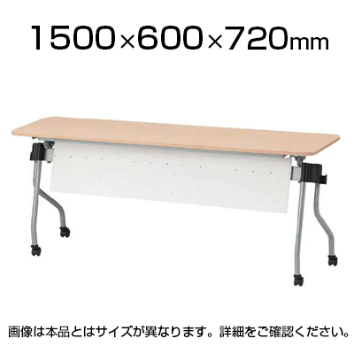 NTA-Nシリーズ フォールディングテーブル 幕板付き 幕板色:ホワイト 幅1500×奥行600×高さ720mm / NTA-N1560PW