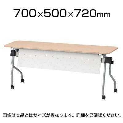 NTA-Nシリーズ フォールディングテーブル 幕板付き 幕板色:ホワイト 幅700×奥行500×高さ720mm / NTA-N750PW