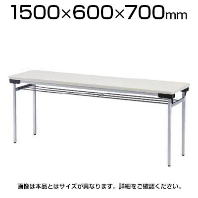 TFWシリーズ 折りたたみテーブル ゆったり座れるワイドタイプ スチール脚タイプ 棚付き 幅1500×奥行600×高さ700mm 会議テーブル / TFW-1560