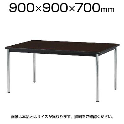 TJCシリーズ ミーティングテーブル アジャスター脚 幅900×奥行900×高さ700mm / TJA-0990