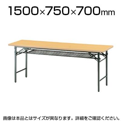 折りたたみテーブル/幅1500×奥行750mm/棚付 パネルなし ソフトエッジタイプ/TO-TS-1575 【チーク ローズ ニューグレー アイボリー ピュアツリー】【角型】