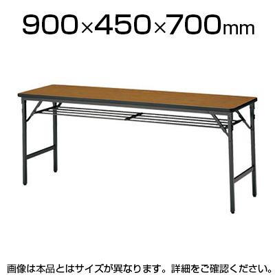 TWSシリーズ 折りたたみテーブル 棚付き パネルなし 幅900×奥行450mm